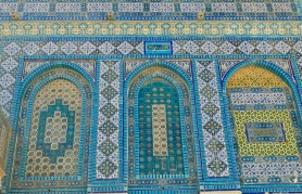 Mosaic, dome of the rock